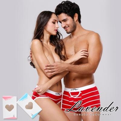 情侶內褲 經典條紋海洋風情棉質情侶內褲組-熱情紅 Lavender