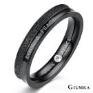 GIUMKA 白鋼情侶戒指 愛與和平黑色款-共2款