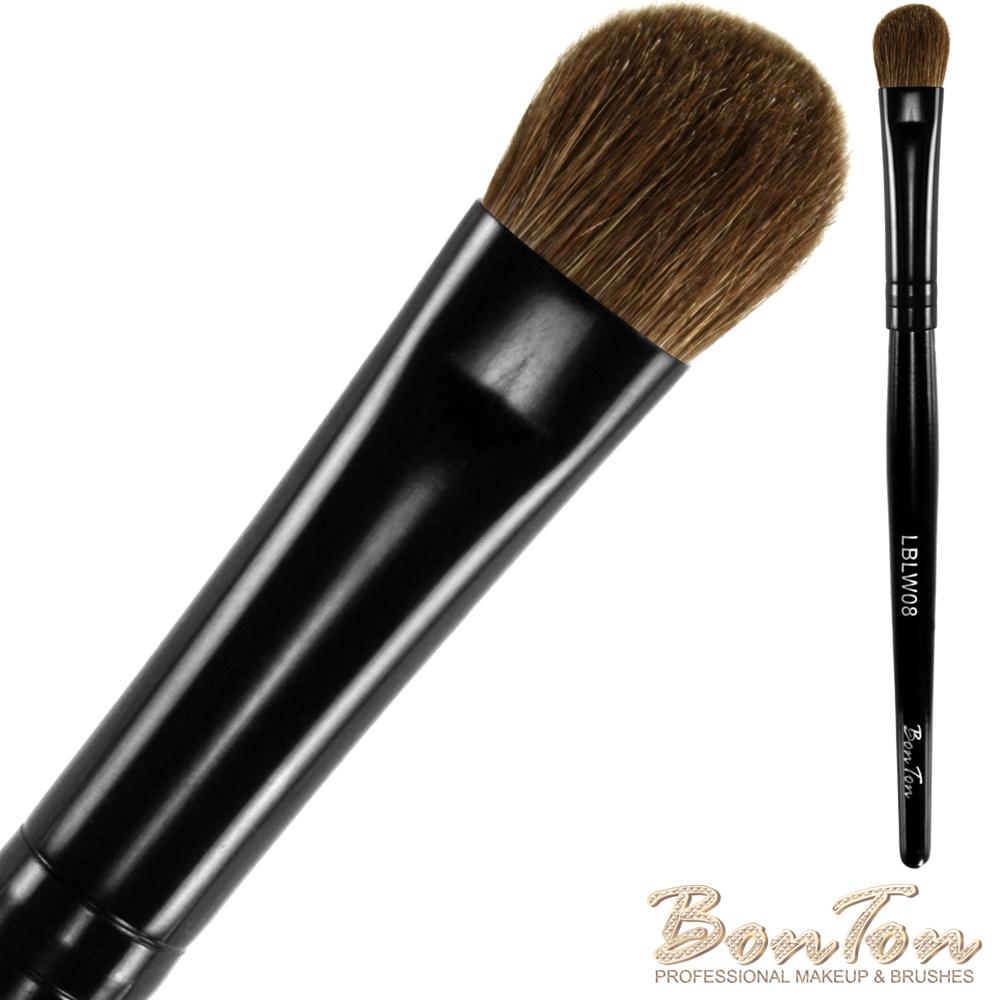 BonTon 墨黑系列 眼影刷(M) LBLW08 高級小馬毛