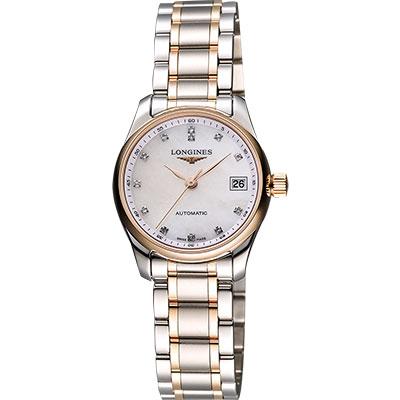 LONGINES 巨擘系列真鑽18K玫塊金機械女錶-珍珠貝x雙色版25.5mm