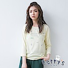 betty's貝蒂思 Happy字母T-shirt(淺黃)