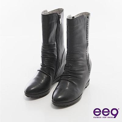 ee9時尚心機-百搭素面自然抓皺內增高中筒靴-黑色
