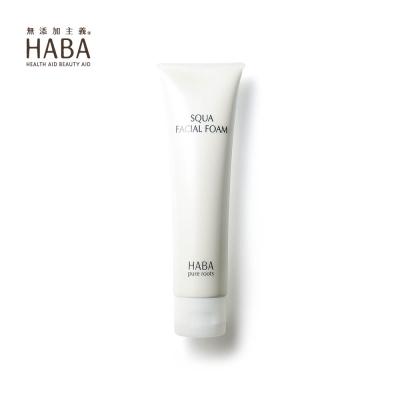 HABA 純角鯊保濕潔顏乳100g