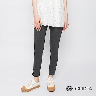 CHICA 率性日常拼接條紋內搭褲(2色)