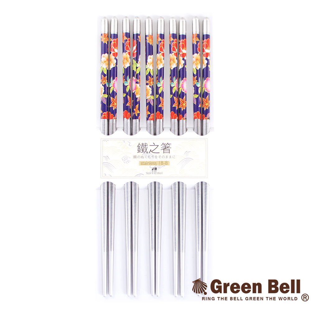 GREEN BELL綠貝 日式304不鏽鋼花筷-藍紫花(5雙/組)