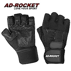AD-ROCKET 頂級耐磨防滑透氣重訓手套 健身手套 運動手套