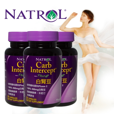Natrol 白腎豆膠囊-30顆(三瓶組)