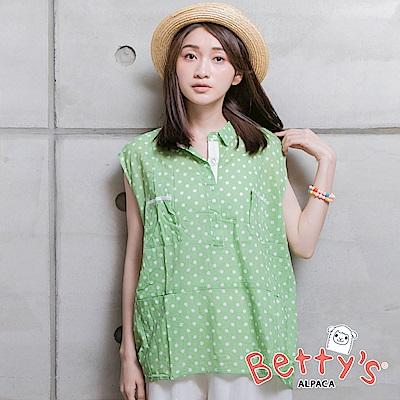 betty's貝蒂思 點點寬鬆無袖襯衫(淺綠)