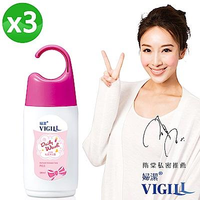 VIGILL婦潔 少女型 私密沐浴露140ml x三瓶組(年輕女性青春期私密處清潔潔膚)