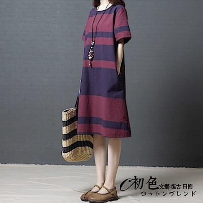 舒適棉麻短袖連衣裙-紅色(M-2XL可選)      初色 田園