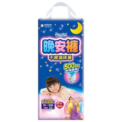 滿意寶寶 兒童系列晚安褲女用紙尿褲XXL(22片/包)