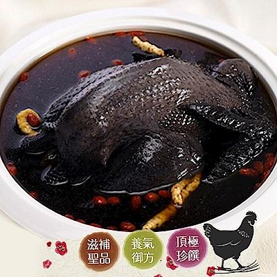 馬姐漁鋪 湯甜肉嫩香醇鹿茸烏骨雞(2000g/份)