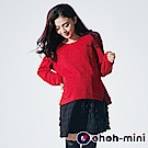【ohoh-mini 孕婦裝】時尚波浪二件式孕哺洋裝