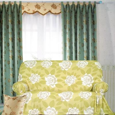 布安於室-芝綠DIY2人座一片式沙發罩