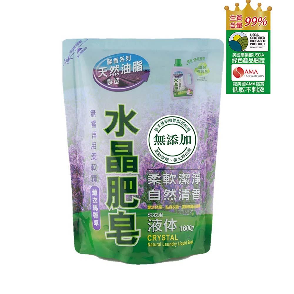 南僑水晶肥皂洗衣液体1600g -薰衣馬鞭草