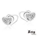 蘇菲亞SOPHIA - 派特絲系列鑽石耳環
