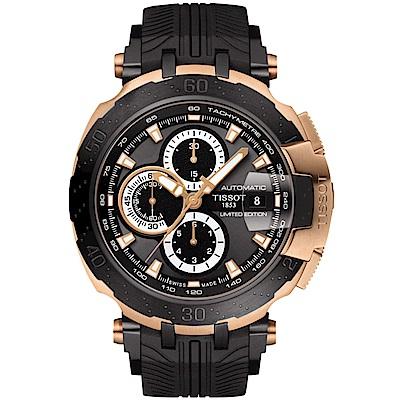 TISSOT天梭T-RACE MOTOGP 2018限量機械腕錶