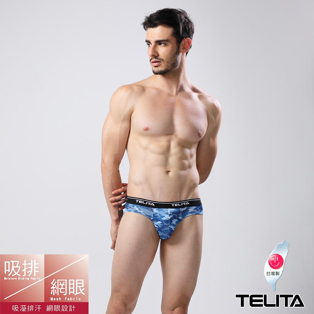 男內褲  吸溼涼爽迷彩網眼運動三角褲 藍色  TELITA