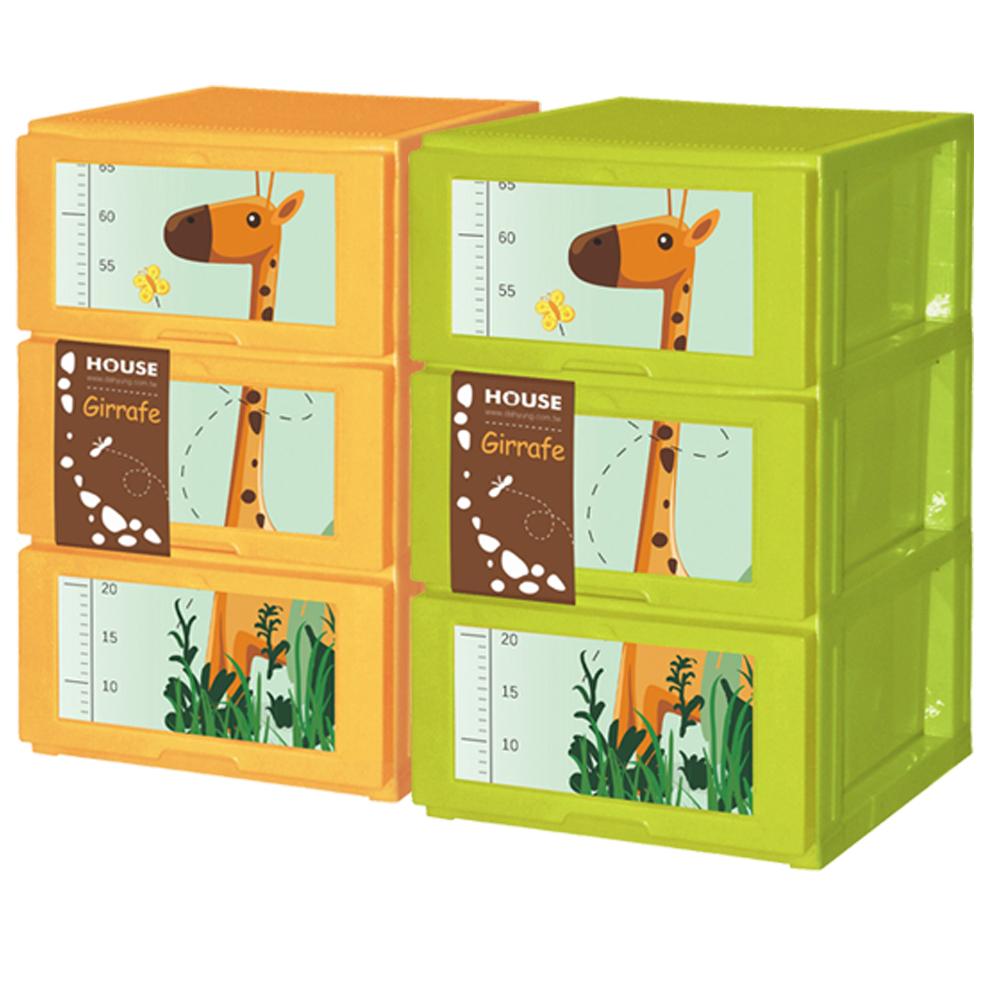 HOUSE 組裝式 長頸鹿三層櫃-無輪 (2色可選)