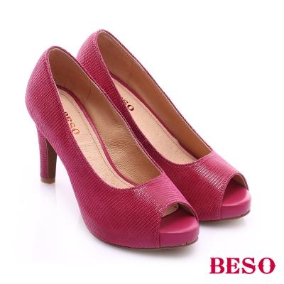 BESO 優雅極簡 素色經典魚口高跟鞋 桃粉