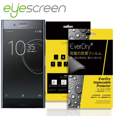 Eyescreen SONY Xperia XZ Premium PET 非滿版...
