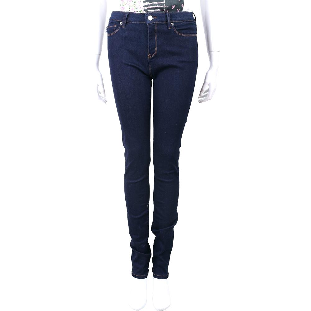 LOVE MOSCHINO 愛心背腰釦深藍窄管單寧牛仔褲