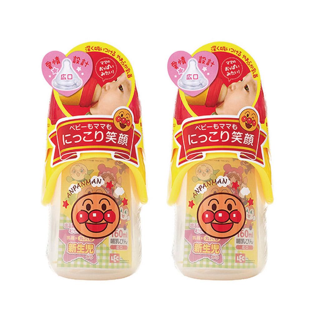 麵包超人-AN麵包超人寬口型奶瓶160ml(圓孔)(0m+)-2件組
