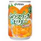 伊藤園 旬採柑橘果凍飲料(280g)