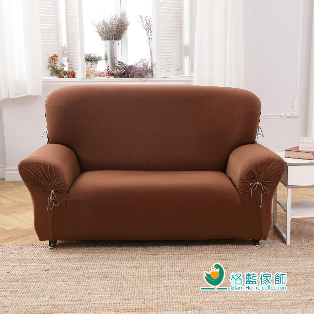 格藍家飾 典雅涼感彈性沙發套4人座-咖
