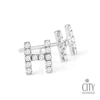 City Diamond引雅【H字母】14K 鑽石耳環