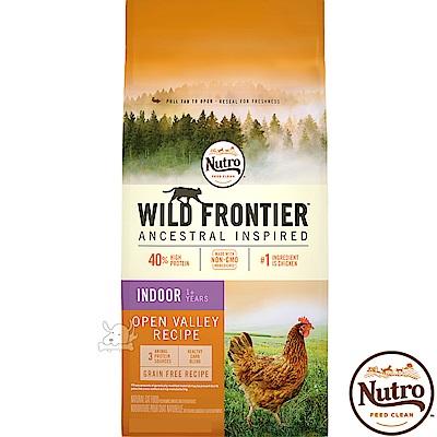 Nutro 美士 曠野原味 室內成貓化毛配方(山谷野放鮮雞)5磅 X 1包