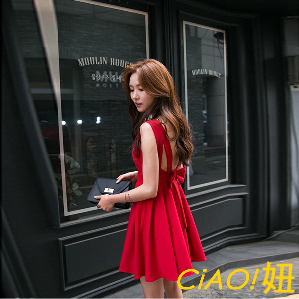 性感露背蝴蝶結A字連身裙 (共二色)-CiAO妞