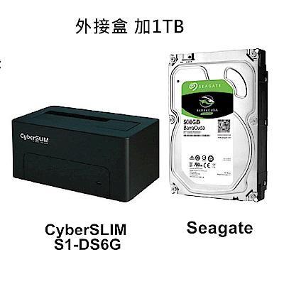 CyberSLIM S1-DS6G+Seagate 1TB 硬碟備份組