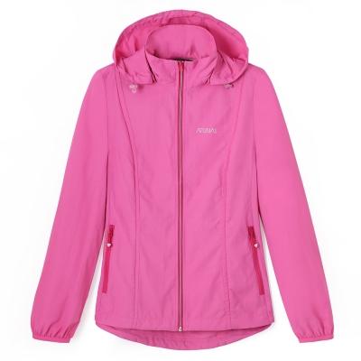 【ATUNAS 歐都納】女款驅蚊/防曬/輕量休閒外套 A-G1708W 粉紫