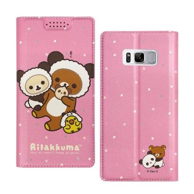 拉拉熊 三星 Samsung Galaxy S8 金沙彩繪磁力皮套(熊貓粉)