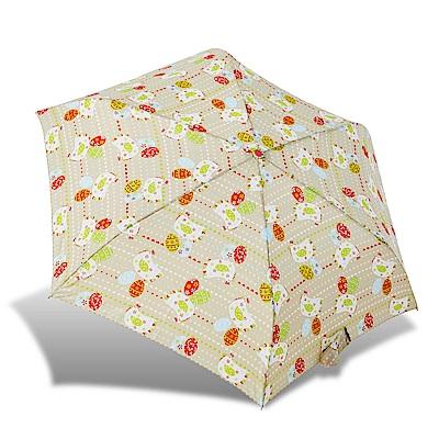 RAINSTORY花漾雞(卡其)抗UV輕細口紅傘