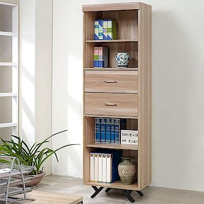 Homelike 加納2尺二抽書櫃(原木色)-61x40x189cm