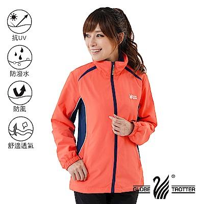 【遊遍天下】中性款抗UV防風防潑水外套 GJ10014橘色