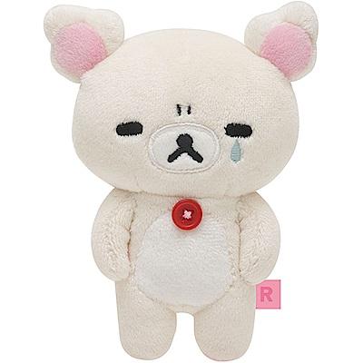 拉拉熊可愛生活表情系列毛絨小公仔。懶妹流淚 San-X