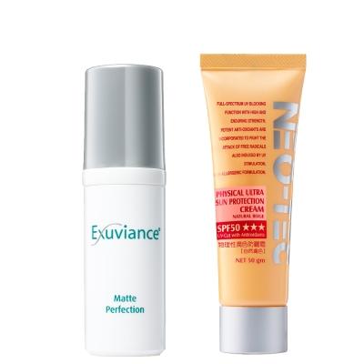 Exuviance日光防曬控油組(物理性潤色防曬霜+果酸煥膚控油修容露)