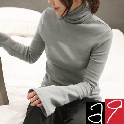 正韓-高領彈性潮袖磨毛上衣-灰色-a9
