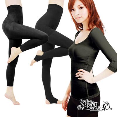 速塑女人-顯瘦保暖衣-纖細美腿褲-襪-任選2件