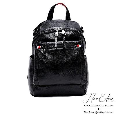 DF Flor Eden - 漫遊荷蘭時尚牛皮質感手提側背後背3-WAY 包