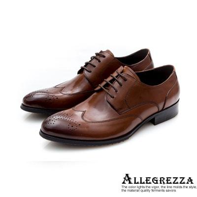 ALLEGREZZA-型男輕時尚-雕花綁帶尖頭皮鞋  淺咖啡色