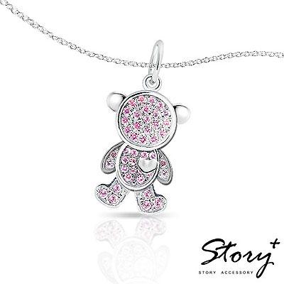 STORY故事銀飾-復刻版粉紅癡情小熊項鍊