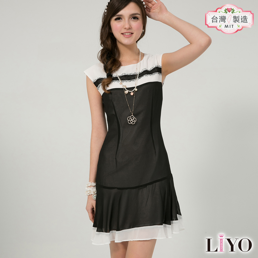 LIYO理優歐風撞色條紋無袖洋裝(黑)