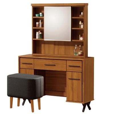 品家居 特伊3.2尺化妝鏡台含椅-96.5x40x152.5cm-免組
