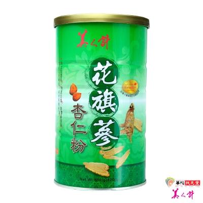 華陀美人計 花旗蔘杏仁粉1罐(600g/罐)