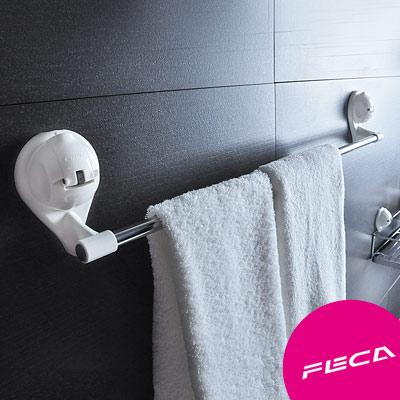 FECA非卡 無痕強力吸盤 武士多功能毛巾架(白)
