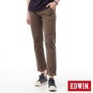 EDWIN 窄直筒 XV可反折休閒褲-男-咖啡